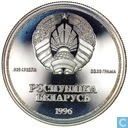 "Belarus 1 ruble 1996 ""50 years UN"" (PROOF - silver)"