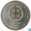 "Greece 100 drachmai 1981 ""Long jump"""