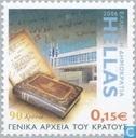 Archives de l'Etat