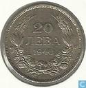 Bulgarie 20 leva 1940