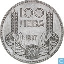 Bulgaria 100 leva 1937
