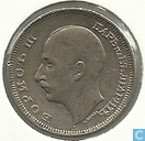Monnaies - Bulgarie - Bulgarie 20 leva 1940