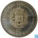 Venezuela 5 Bolivares 1989 (obv. small letters, rev. large letters)