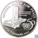"""Bahrain 5 Dinars 1995 """"50 years UN"""""""