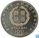 """Griekenland 100 drachmai 1982 """"Polsstok-hoogspringen"""""""