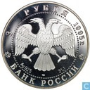 "Russia 3 rubles 1995 (PROOF) ""United Nations 50th Anniversary"""