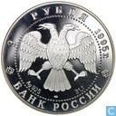 """Russland 3 Rubel 1995 (PP) """"50. Jahrestag der Vereinten Nationen"""""""