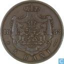 Roumanie 5 bani 1883