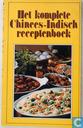 Het komplete Chinees-Indisch receptenboek