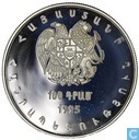 "Armenia 100 dram 1995 (PROOF) ""50th Anniversary - United Nations"""