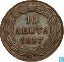 Griekenland 10 lepta 1837
