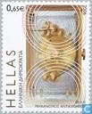 Ancient Greek Technique