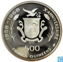 "Guinea 500 Francs 1970 (PROOF) ""Olympic Games"""