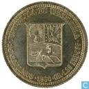 Venezuela 25 centimes 1960